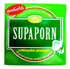 supaporn-3